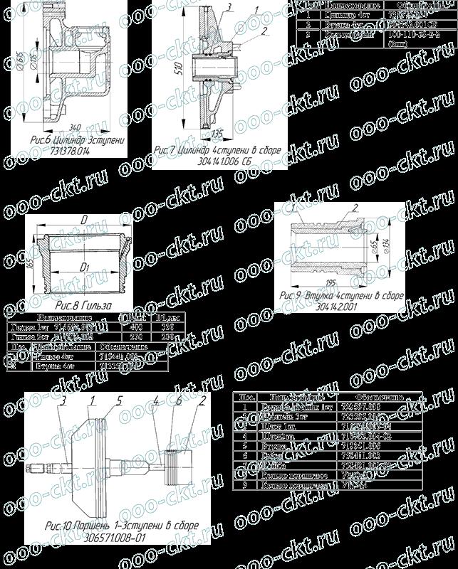 2ВМ2,5-9_101(М)-_002 Цилиндр 3 ступени